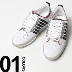 ディースクエアード DSQUARED2 スニーカー レザー ロゴ刺繍 ライン入り ローカット D2W16SN101713 ブランド メンズ