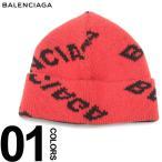 バレンシアガ BALENCIAGA ニットキャップ ロゴ総柄 ニット帽 ブランド メンズ レディース ビーニー 帽子 ウール BC542603T1473