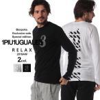 当店独占販売 1PIU1UGUALE3 RELAX ウノ ピュ ウノ ウグァーレ トレ リラックス Tシャツ 長袖 バックプリント ロゴ メンズ トップス ロンT 1PRUST939SZ