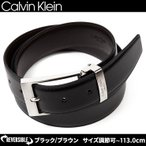 カルバンクライン Calvin Klein CK レザー ベルト 本革 サイズ調節可能 ck スーツ B36 メンズ ブランド ビジネス