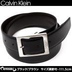 カルバンクライン Calvin Klein CK レザー ベルト 本革 サイズ調節可能 ck スーツ B45 メンズ ブランド ビジネス