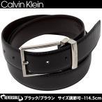 【バレンタインギフトラッピング対象品】 カルバンクライン Calvin Klein CK ビジネス レザー ベルト インポート ブランド メンズ B48