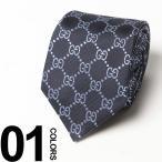 グッチ GUCCI ネクタイ シルク GG柄 GC0242224068 メンズ ブランド ビジネス