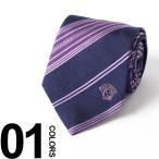 ヴェルサーチ VERSACE ネクタイ シルク メデューサ パープル ストライプ ブランド メンズ 紳士 ビジネス 雑貨 VCP03300004
