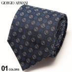 ジョルジオ アルマーニ ネクタイ GIORGIO ARMANI シルク100% 小紋柄 紺 ブランド メンズ タイ シルク ビジネス ギフト GA0P92600036