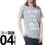 MAISON KITSUNE (メゾン キツネ) 綿100% JE SUIS ALLE プリント クルーネック 半袖 Tシャツ