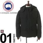 カナダグース CANADA GOOSE 撥水加工 フード サイドジップ ダウンジャケット ブルゾン MAITLAND メイトランド CG4550M メンズ ブランド