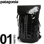 ショッピングパタゴニア パタゴニア patagonia バックパック フラップ ブラックホール 32L ブランド メンズ バッグ リュックサック 防水性 軽量 耐久 49331