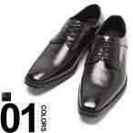 VITTORIO VENETO ヴィットリオヴェネト 外羽根 スワールモカ ビジネスシューズ ビジネスシューズ 革靴