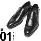 VITTORIO VENETO ヴィットリオヴェネト プレーンタイプ ローファー ビジネスシューズ ビジネスシューズ 革靴