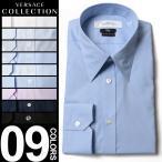 ヴェルサーチ コレクション VERSACE COLLECTION コットン レギュラーカラー 長袖 シャツ VCSHIRTS7F ブランド メンズ ビジネス