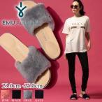 完全処分最終価格 エミュ オーストラリア EMU Australia サンダル シープスキン ファー スライドサンダル EMWROBE ブランド レディース 靴 sandal