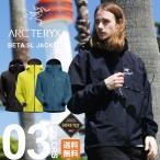 ARC'TERYX (アークテリクス) GORE-TEX フード付き フルジップ パーカージャケット BETA SL JACKET