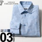 ヴェルサーチ VERSACE COLLECTION ベルサーチ コレクション シャツ 長袖 コットン ペイズリー柄 レギュラーカラー VC3001971365