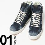 ディーゼル DIESEL スニーカー靴 ロゴ デニム ハイカットスニーカー DSY01169P1277 ブランド メンズ 2017春夏 新作