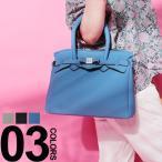 セーブ マイ バッグ SAVE MY BAG ハンドバッグ ライクラ 軽量 MISS LYCRA Sサイズ ブランド レディース バッグ トート ウェット SMB10104NLYTU
