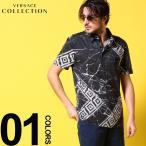 ヴェルサーチ コレクション VERSACE COLLECTION ヴェルサーチェ ポロシャツ 半袖 コットン スムース 総柄 ブランド メンズ トップス VCV800708VJ0602