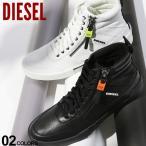 ディーゼル DIESEL スニーカー レザー サイドジップ ハイカット ブランド メンズ 靴 シューズ ロゴ 白 黒 DSY01988PR013