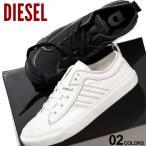 ディーゼル メンズ スニーカー DIESEL キャンバス ロゴ ローカット S-ASTICO LOW LACE ブランド 靴 レースアップ 白 黒 DSY01873PR012 白スニーカー