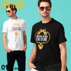 ヴェルサーチ メンズ Tシャツ 半袖 VERSACE JEANS COUTURE ヴェルサーチェ ジーンズクチュール チェーン ロゴ クルーネック ブランド ロゴT VCB3GVA7EB30311