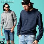 エンポリオ アルマーニ メンズ パーカー スウェット EMPORIO ARMANI ロゴ 総柄 プリント ライトオンス フード プルパーカー ブランド トップス EA1116980P566