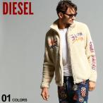 ディーゼル メンズ ボアフリース DIESEL 刺繍 フルジップ フリースジャケット ブランド ブルゾン ボア もこもこ DSA00666PAZN