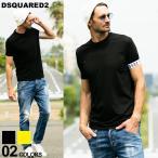 ディースクエアード メンズ DSQUARED2 Tシャツ 半袖 袖リブライン ロゴ クルーネック ストレッチ ブランド トップス コットン D2D9M3S3450