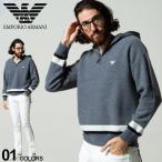 エンポリオアルマーニ メンズ EMPORIO ARMANI イーグル ロゴ ハーフジップ ウール ニット パーカー ブランド トップス EA6K1MXR1MVUZ