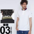 【父の日無料ラッピング対象品】 モンクレール MONCLER ポロシャツ 半袖 鹿の子 襟裏 ロゴ ブランド メンズ MC830515084556