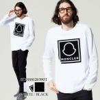 モンクレール メンズ MONCLER ワッペン ロゴ クルーネック 長袖 Tシャツ ブランド トップス ロンT カットソー MC8D000028390T