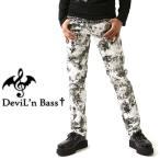 DeviL'n Bass デヴィルンベース 総柄 スキニーパンツ ブリーチ柄 カジュアル パンツ スキニー パンツ カジュアルパンツ 細身 彼氏