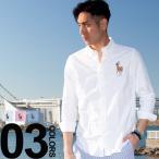 POLO RALPH LAUREN ポロ ラルフローレン ビッグポニー 長袖 オックスシャツ ボーイズサイズ323535596シャツ メンズ オックスフォード カジュアルシャツ
