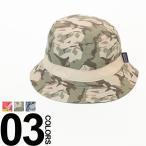 Patagonia パタゴニア バケットハット 帽子 メンズ レディース ハット ストリート 29155バッグ・小物・ブランド雑貨 帽子
