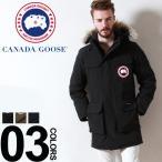 カナダグース CANADA GOOSE ファーフード ダウンジャケット ブルゾン CITADEL PARKA シタデル パーカ CG4567M cndgs_11