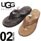 アグオーストラリア UGG AUSTRALIA シープスキン ムートンソール フラップサンダルブランド UGG1011065