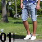 ディーゼル DIESEL JOGG JEANS 5P ウエストコード デニム ショートパンツ DSKROSHORTNE673 ジョグジーンズ メンズ ブランド