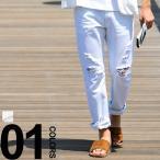 ディーゼル DIESEL ダメージ加工 5P ボタンフライ ジーンズ デニム ジーパン BUSTER 【DSBUSTER680K】 ブランド メンズ