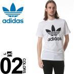 adidas (アディダス) 綿100% フロントロゴプリント クルーネック 半袖 Tシャツ