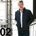 カルバン クライン ダウンジャケット Calvin Klein パッカブル ナイロン ライトダウン ブルゾン ブランド メンズ インナーダウン スタンドカラー CKCM812932F8