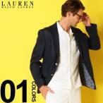 ローレン ラルフ ローレン LAUREN RALPH LAUREN リネンジャケット 麻ジャケット 麻100% シングル 2ツ釦 2B ブランド メンズ テーラード リネン100% RL2BX0026