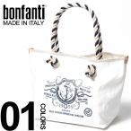 ボンファンティ bonfanti バッグ メンズ レディース セイル素材 プリント入り ローブハンドル トートバッグ BF246793 2017春夏 新作
