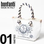 ボンファンティ bonfanti バッグ メンズ レディース セイル素材 プリント入り ローブハンドル ミニトートバッグ BF851451 2017春夏 新作