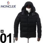 モンクレール MONCLER フード付き ダウン ジャケット MONTGENEVRE モンジュネーブル 999 メンズ ブランド ブルゾン ウール MONTGENEVRE mcrm_11