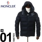 モンクレール MONCLER フード付き ダウン ジャケット MONTGENEVRE モンジュネーブル 742 メンズ ブランド ブルゾン ウール MONTGENEVRE