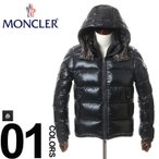 モンクレール MONCLER フード付き ダウン ジャケット ZIN ジン 742 メンズ ブランド ブルゾン ZIN mcrm_11