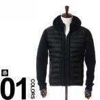 モンクレール MONCLER ダウン 切り替え フード付き ニット パーカー 794 メンズ ブランド ブルゾン セーター 9413700 97815 mcrm_11