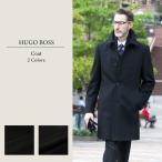 ヒューゴ ボス HUGO BOSS ステンカラー コート カシミヤ混 無地 HBTASK10192381 メンズ ビジネス ブランド