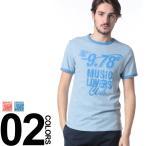 ディーゼル DIESEL Tシャツ コットン フロントプリント クルーネック 半袖 DSSQZCPAOX メンズ ブランド 2017春夏 新作