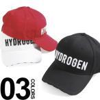 ハイドロゲン HYDROGEN キャップ ロゴ刺繍 帽子 ブラ