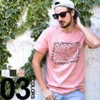 トップス ティーシャツ 半袖 ブランド ロゴ